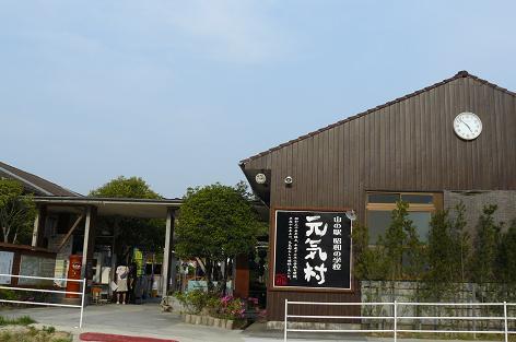 昭和の学校へ