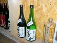 北九州の地酒
