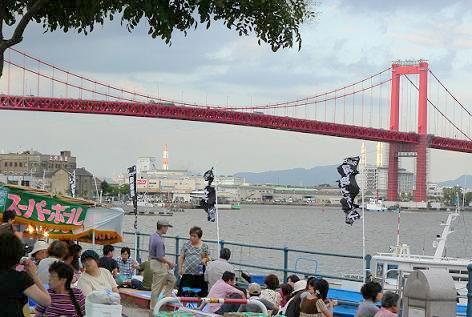 若戸大橋付近