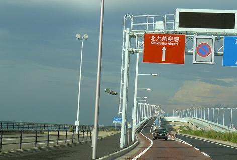 北九州空港へ・・・