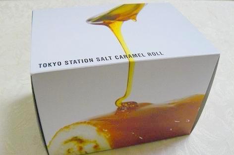 京都嵐山のケーキ♪