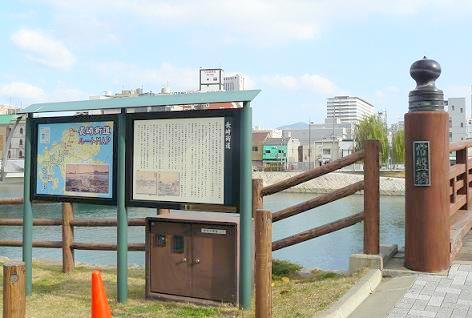 長崎街道起点の地
