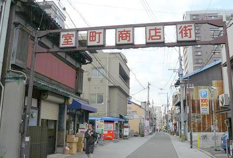 長崎へ・・・