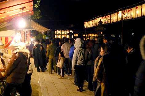 恵比寿神社へ♪
