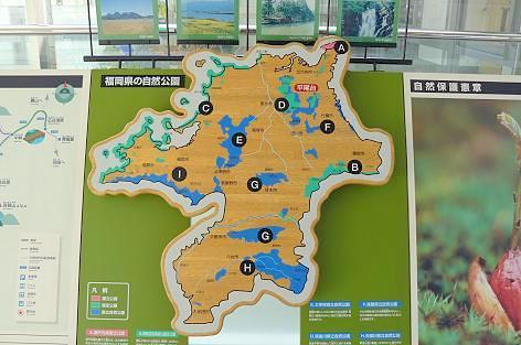 福岡県の北部