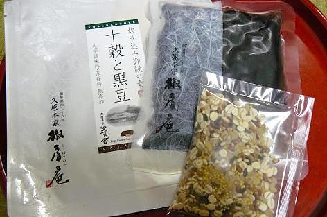 黒豆ご飯の素