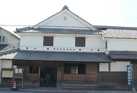 旧高崎家住宅