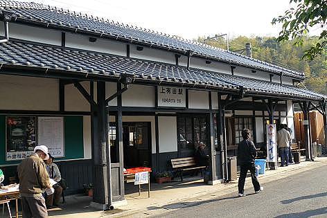 上有田駅♪