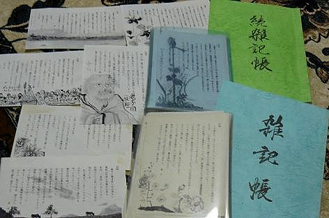 雑記帳と絵手紙