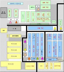 2009秋・冬 作付図