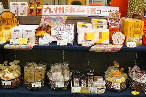 九州銘菓♪