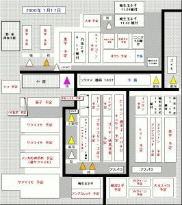 2008春・夏 作付図