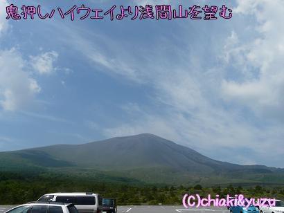 20080709-8.jpg