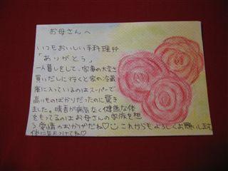 IMG_1440_R.jpg