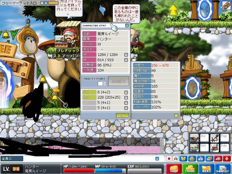 発育lLイージ 39LVAP