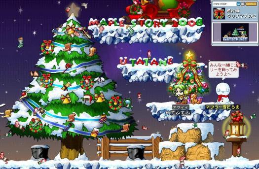 独りきりのクリスマスツリー