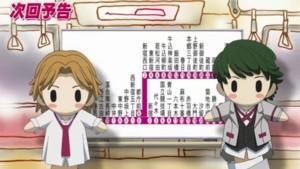 ミラクル☆トレイン8話