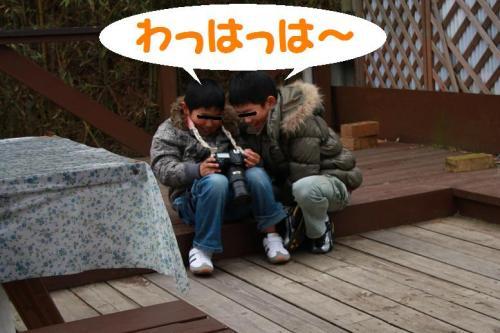 IMG_2489.jpg