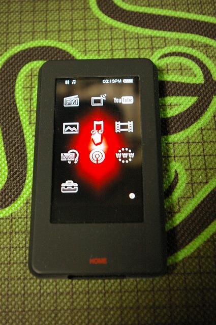 Walkman NW-X1050_2