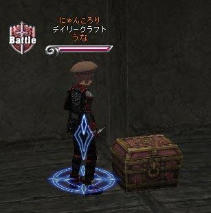bi_20060703012530_1.jpg