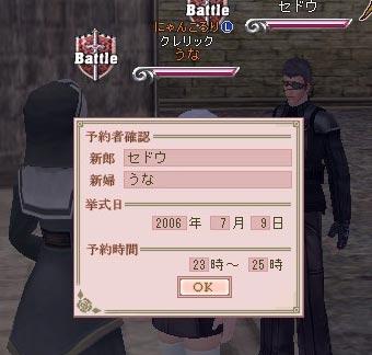 bi_20060706021821_1.jpg