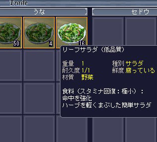 bi_20060707005103_1.jpg