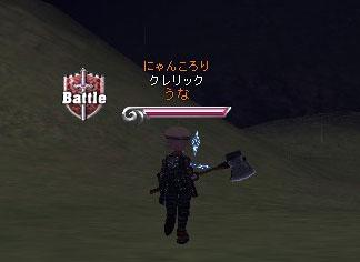 bi_20060727234956_1.jpg