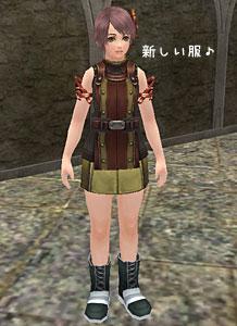 bi_20060803021344_1.jpg