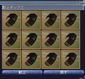 bi_20060803235847_1.jpg