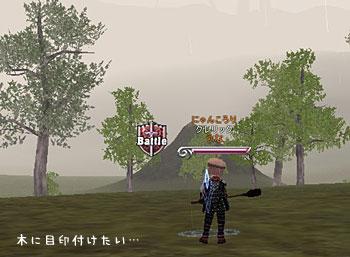bi_20060805002107_1.jpg