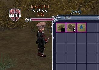 bi_20060807230555_1.jpg