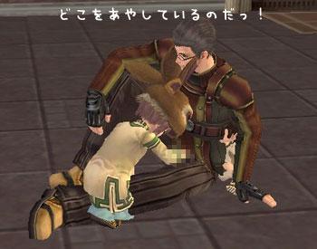 bi_20060808231018_1.jpg