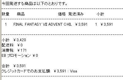 FF7AC.jpg