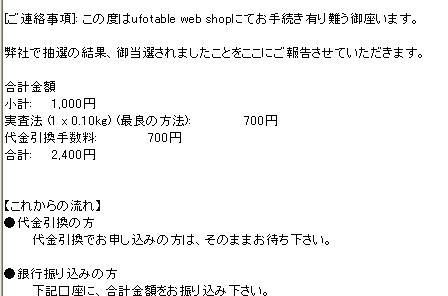 WS000129.jpg