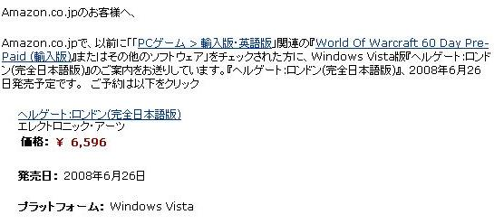 WS000366.jpg