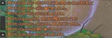 20070201114536.jpg