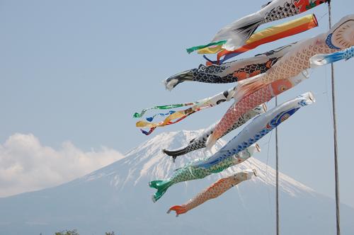 冨士山とこいのぼり1