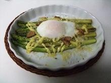 アスパラシーザ-サラダ