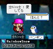 ペンギンLOVE☆