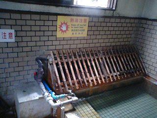 渋の湯装置