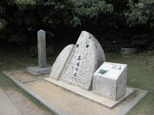 セーファ入口の碑