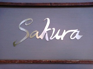 sakuraエンブレム