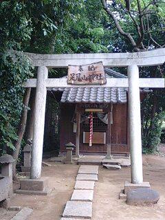 足尾山神社