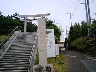 野島崎入口