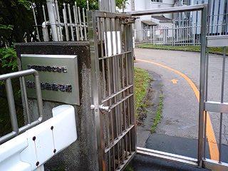 発電所入口