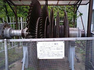 発電所ビット