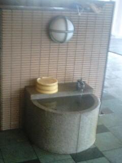 ますや掛け湯