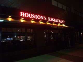Huston's Restaurant @ Rockville