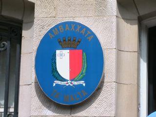 マルタ大使館