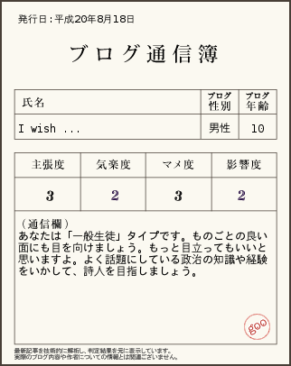 tsushinbo